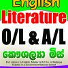 English Literature  - Kaushalya Gunathilaka