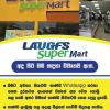 Laugfs Super Market - Moratuwa
