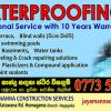 JAYAMANNA CONSTRUCTIONS SERVICES