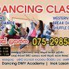 Dancing DMY Academy