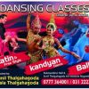 Dancing Classes - Kandyan, Western, Ballet, Ballroom, Latin and Free Style