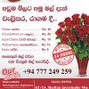 Nadee Flora (Pvt) Ltd