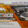 DESANDU AUTO ELECTRICAL