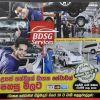 BDSG SERVICES