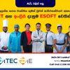 ESOFT Metro College - Ratnapura