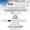 NAK Educational Institute - Kandana