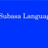 Institute of subasa