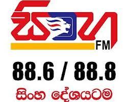 Singha FM