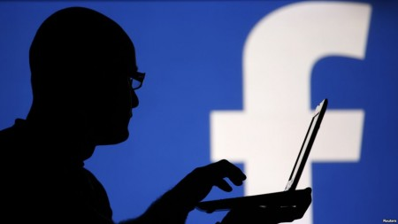 Facebook: Privacy Changes to Be Costly