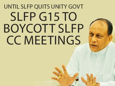 SLFP G15 to boycott SLFP CC meetings