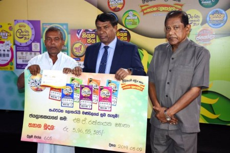 'Ada Kotipathi' lottery offers cheques to two super winners