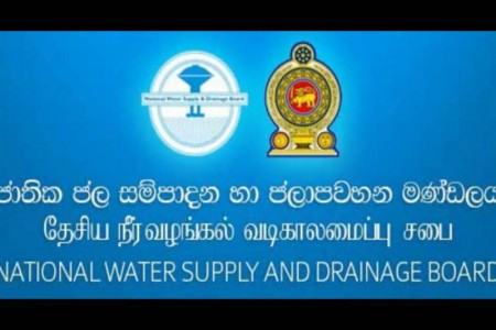 Colombo Water Supply Project comes to halt