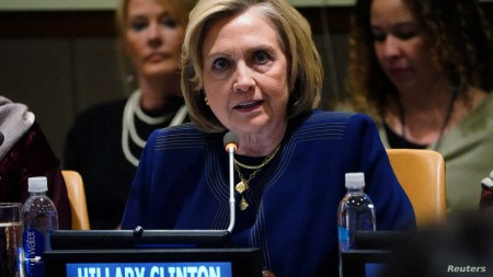 Hillary Clinton Urges Inclusive Peace Process for Afghanistan