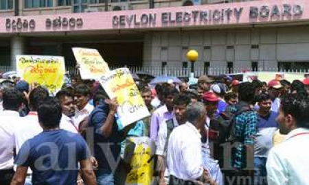 CEB employees launch protest
