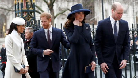 British Royals Launch Mental Health Texting Service