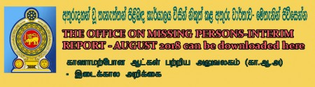 Rs.6,000 monthly to families of missing persons