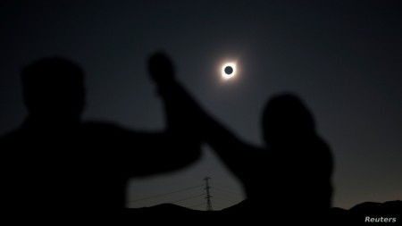 Blind Chileans 'Listen' for Solar Eclipse