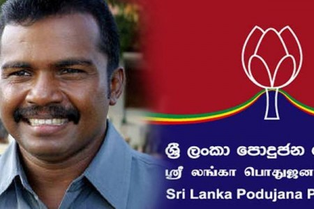 SLPP distances itself from Karuna Amman