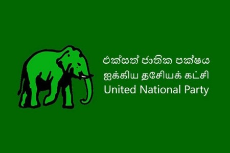 UNP Working Committee appoints new office bearers