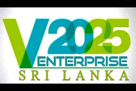 Enterprise Sri Lanka mobile service to be held islandwide to provide capital loan for investment
