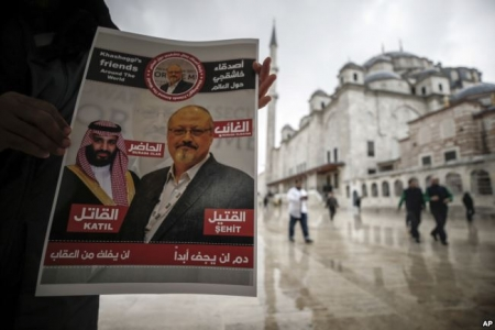 Key US Lawmakers: Saudi Crown Prince Was Behind Khashoggi Killing