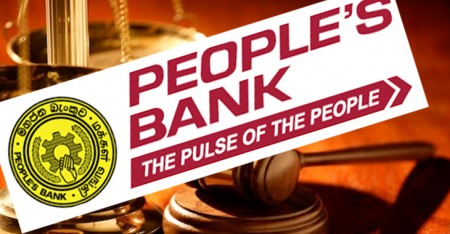 Peoples  Bank to raise  debentures without state guarantee