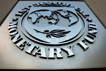 Public debt estimated at 90% of GDP by end-2018: IMF