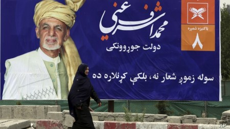 Afghan Presidential Campaign Kicks Off Amid Doubts Whether Polls Will Go Ahead