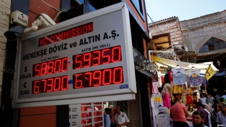 Turkish Lira Plummets; Erdogan Pledges Economic War