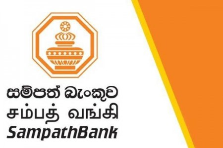Sampath Bank launches first ever Investment Plan Product