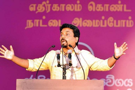Rally around JVP to transform Sri Lanka for the better: Presidential candidate Anura